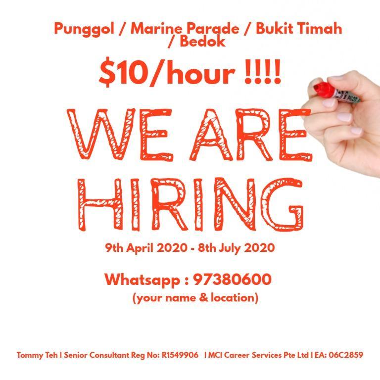 200 x Store Assistant / Cashier - $10/hour, 3 months job