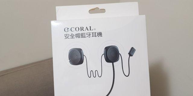 CORAL 安全帽專用藍芽耳機