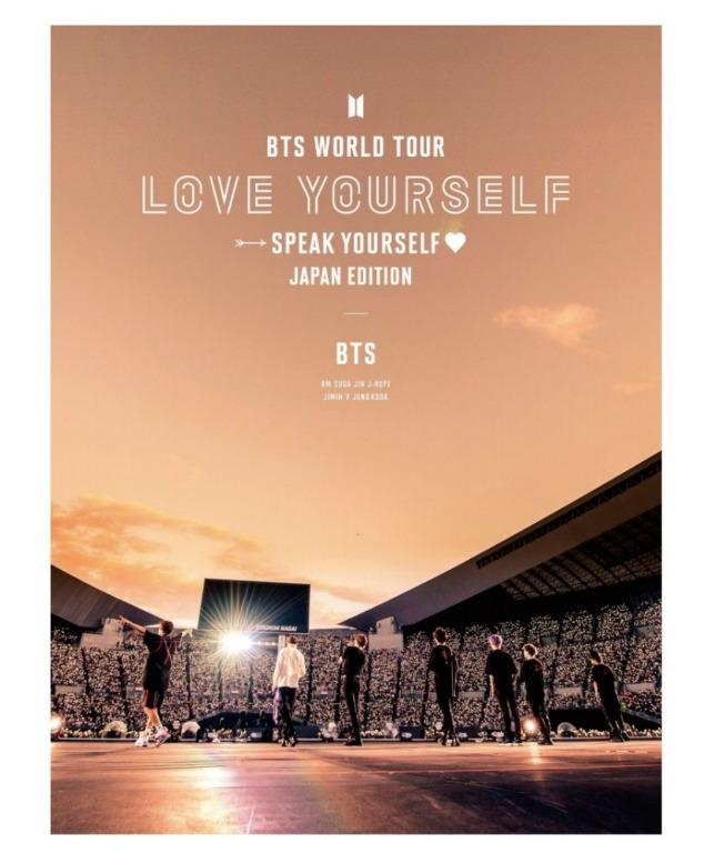 [WTS loose] BTS Speak Yourself Japan DVD limited edition