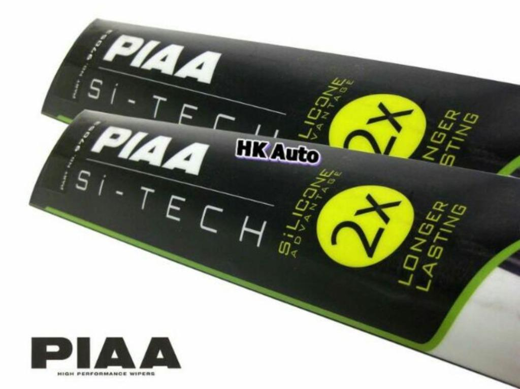 PIAA Si-Tech Multi Adapter Silicone Flat Wiper Blade