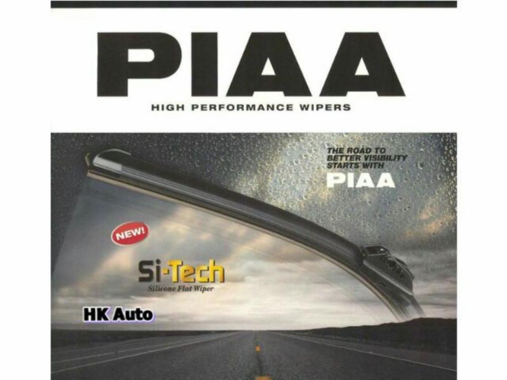PIAA Si-Tech Multi Adapter Silicone Flat Wiper Blade