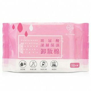 玻尿酸深層保濕卸妝棉 12片3包