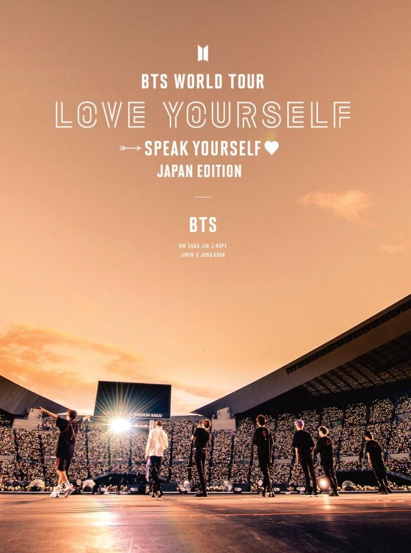 [LOOSE ITEM]Speak Yourself Japan First Press Limited Edition DVD
