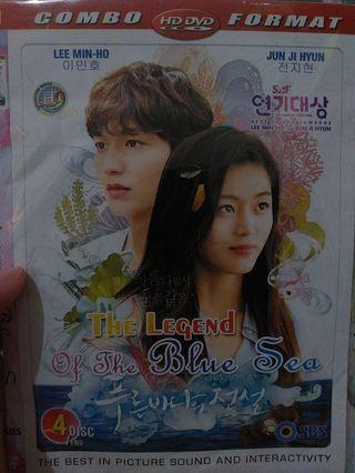 DVD Drama Korea the legend of the bluesea
