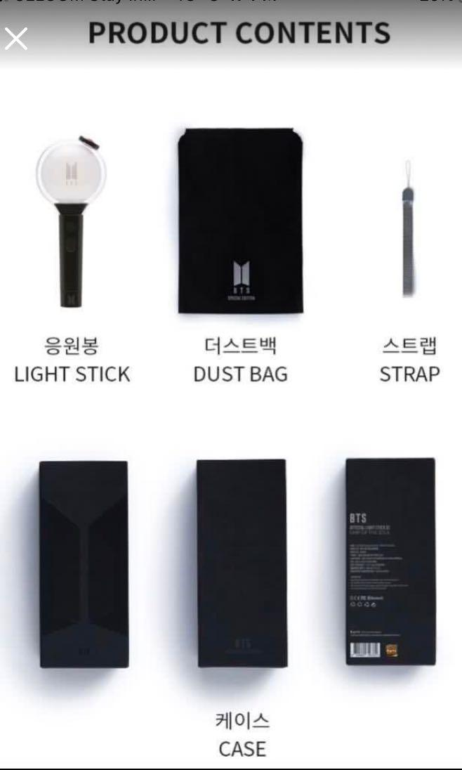 BTS ARMY BOMB LIGHTSTICK ONLY -mots limited edition