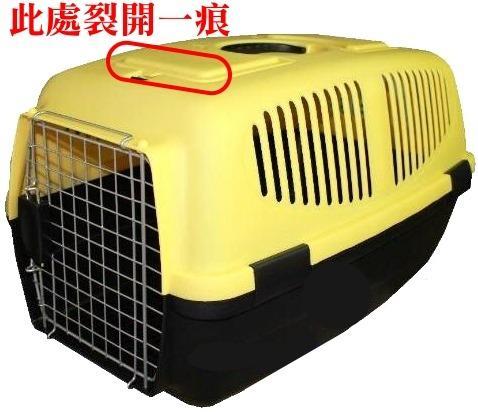 寵物提籠(可肩揹)