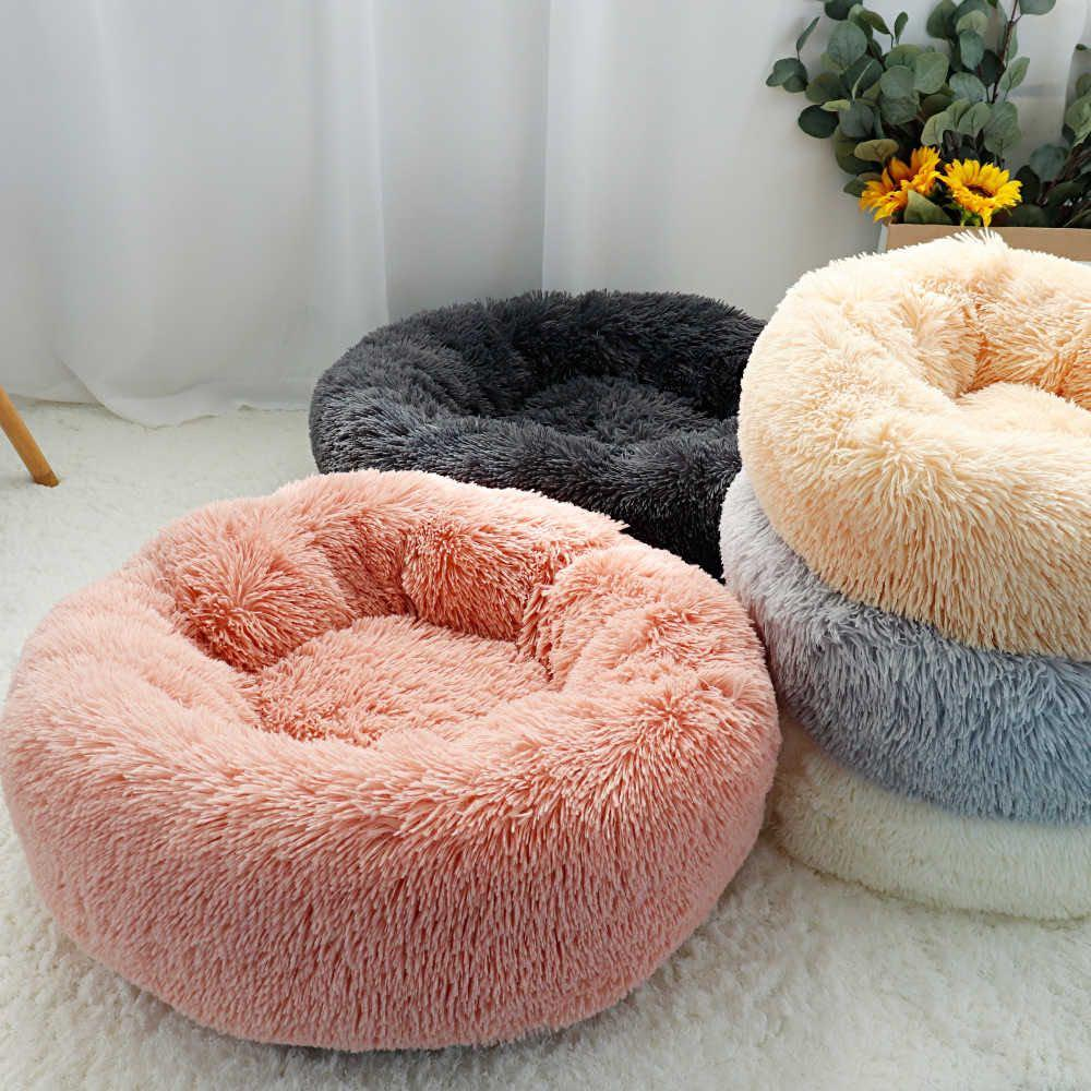 Anti- Anxiety Dog Bed