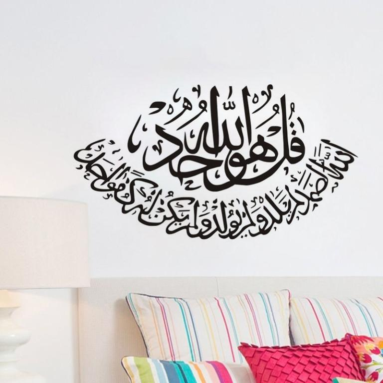 Arabic Calligraphy Vinyl Wall Sticker Islamic Muslim Quotes Wall Decals Home Decor
