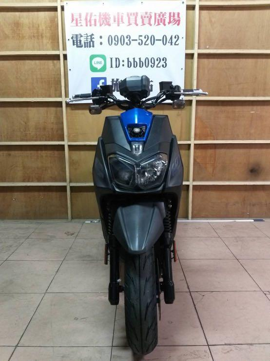 BWS R125