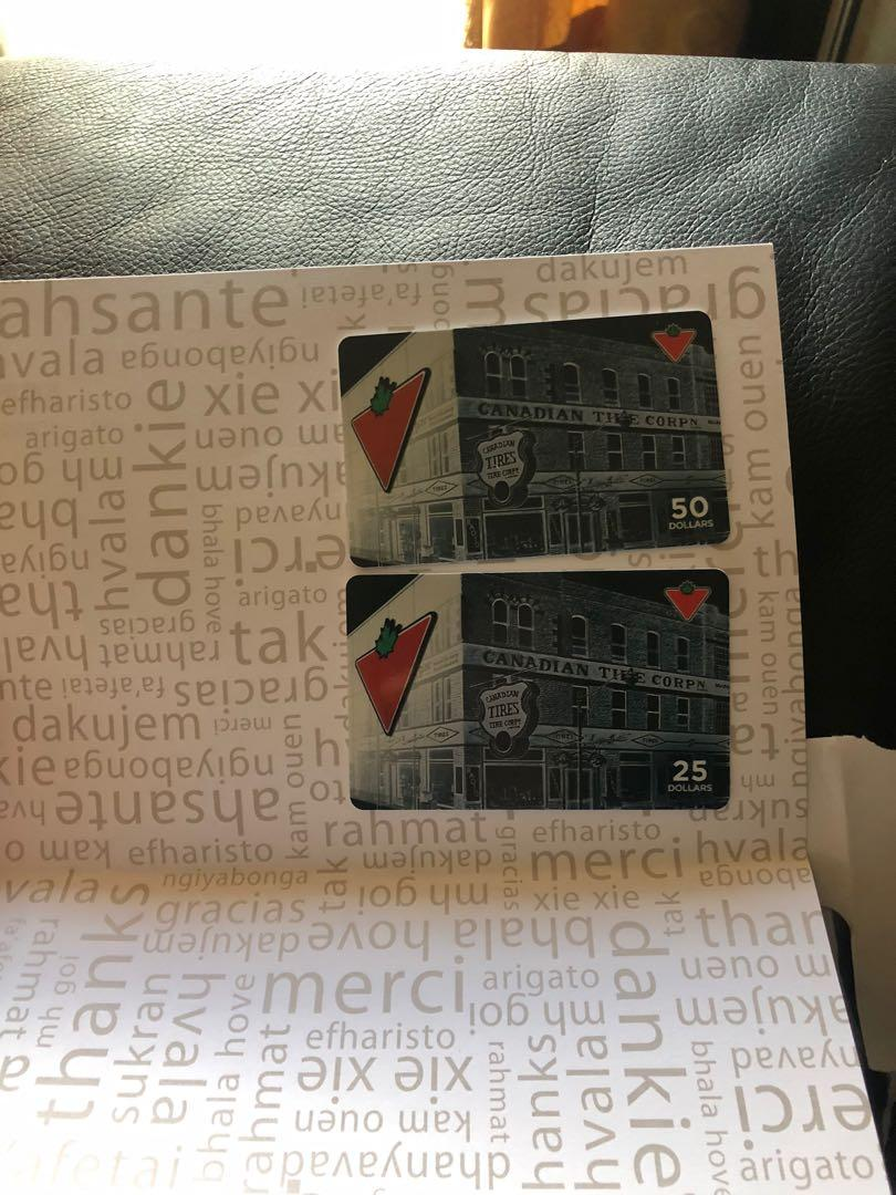 Canadian Tire Gift card