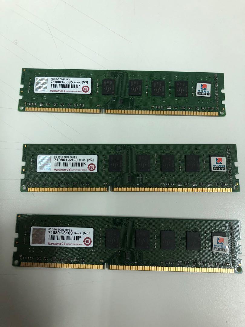 創見DDR3-1600 8G雙面顆粒