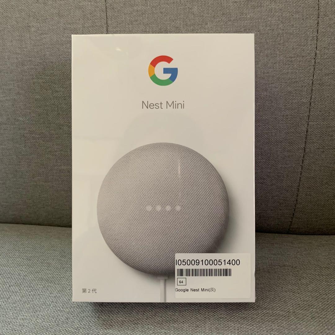 Google Next Mini 第二代 ok google智慧音箱