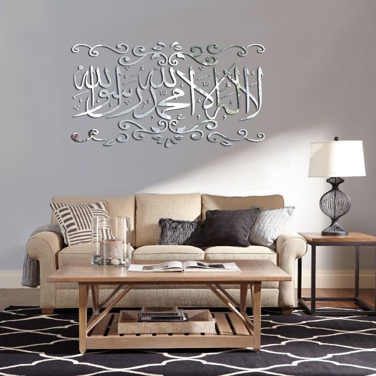 Islamic Wall Sticker Decoration Arabic Mural Muslim 3D Acrylic Mirror Stickers Bedroom Decor Living Room Decoration Wall Decor