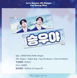 [wts] Loveseason_sw seungwoo slogan