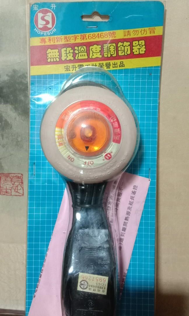 溫度調節器