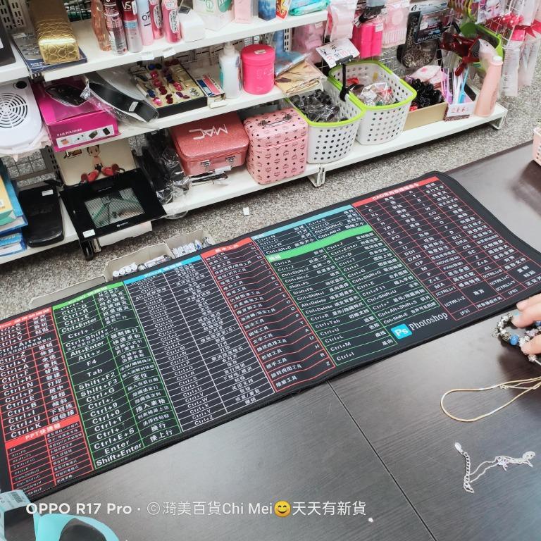 快捷鍵滑鼠墊 台灣現貨 80x30cm 【可超取】快捷鍵滑鼠桌墊