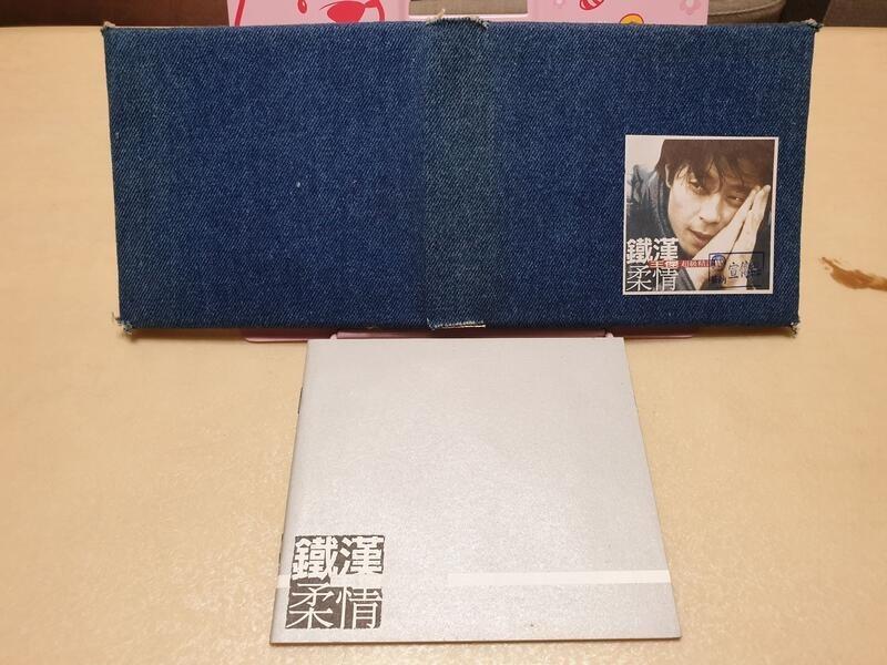 少年的心 王傑 鐵漢柔情 超級精選2CD 華納唱片1999
