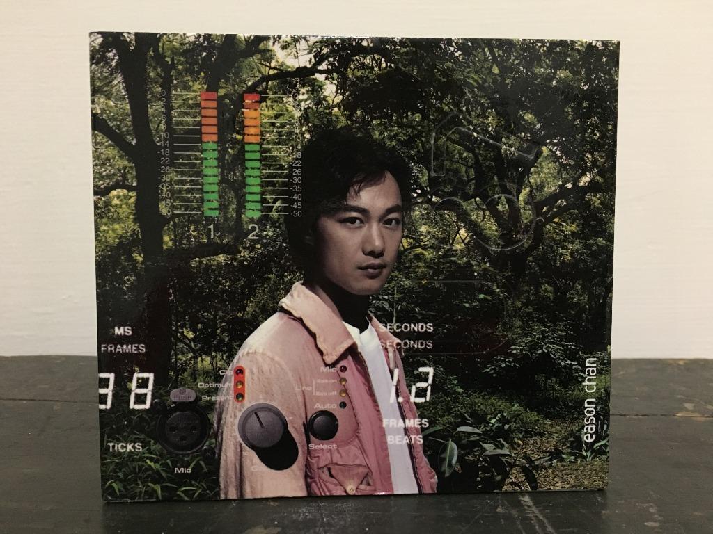 *首版*粵語專輯 陳奕迅 U87 CD+DVD 收錄浮誇