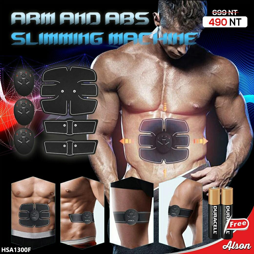 ARM AND ABS SLIMMING MACHINE