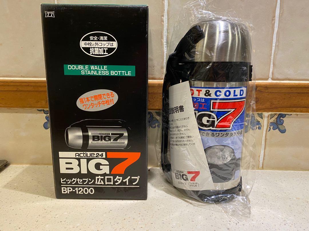 日本製Big 7 保溫瓶