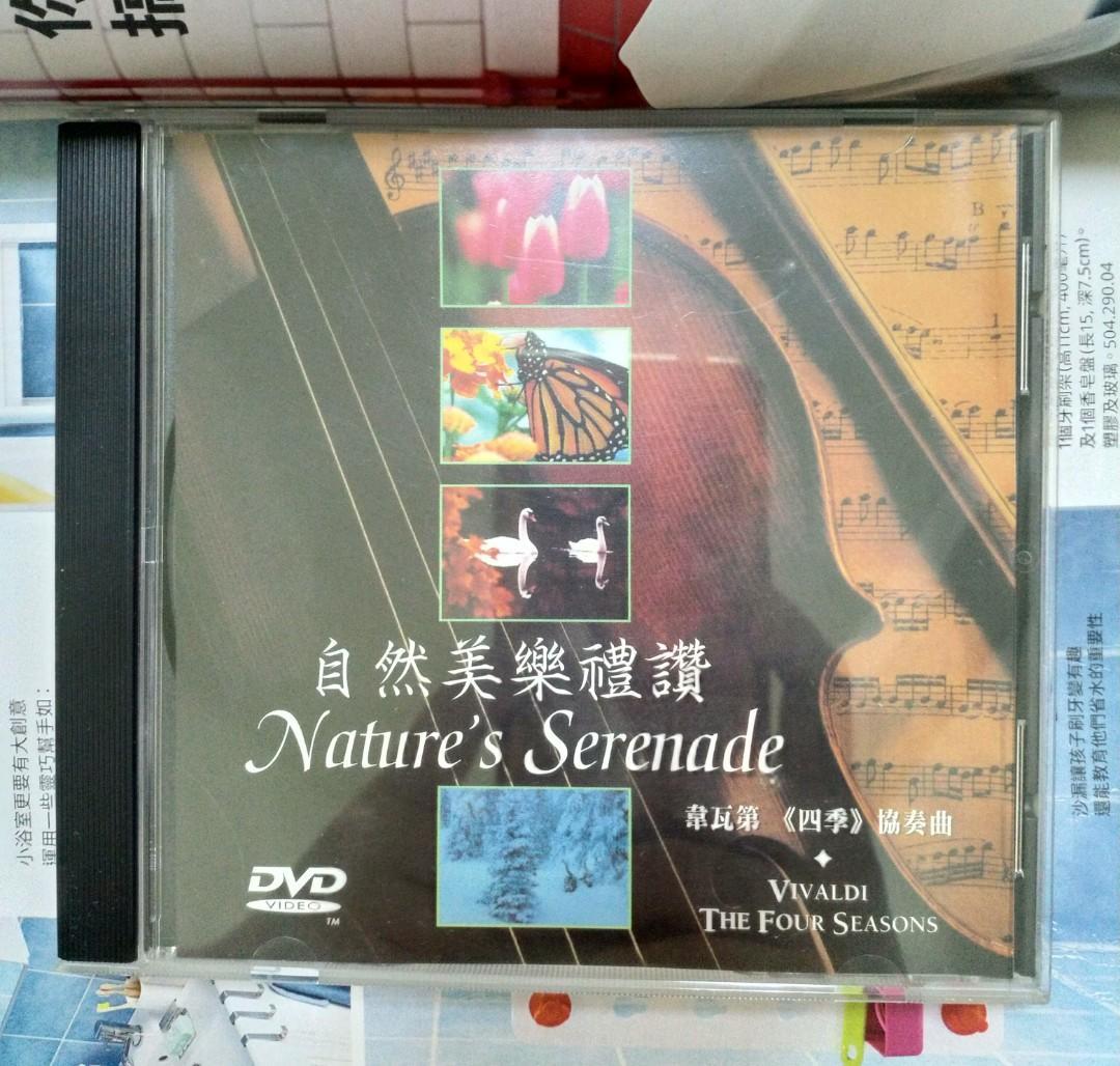 二手DVD 讀者文摘 自然美樂禮讚 Nature's Serenade 韋瓦第 四季協奏曲Reader's Digest