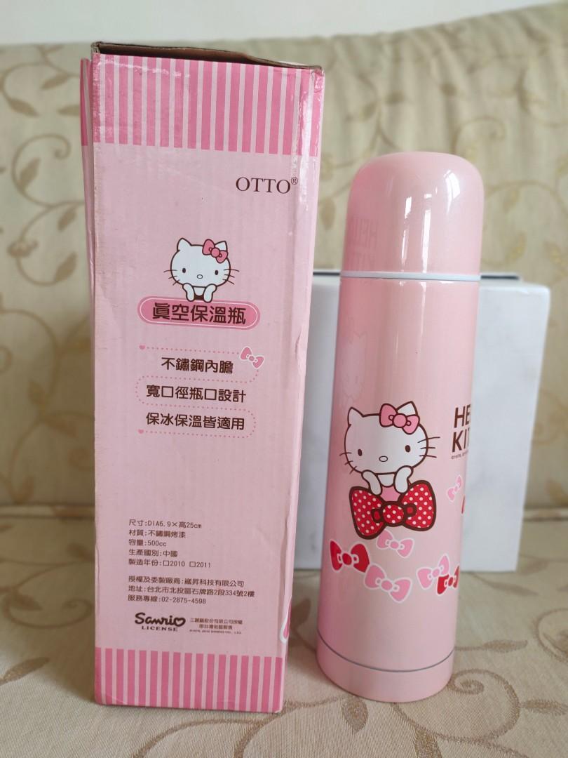 全新Hello Kitty 保溫瓶