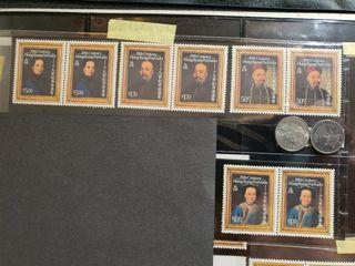 Hong Kong portraits Stamp MNH pair