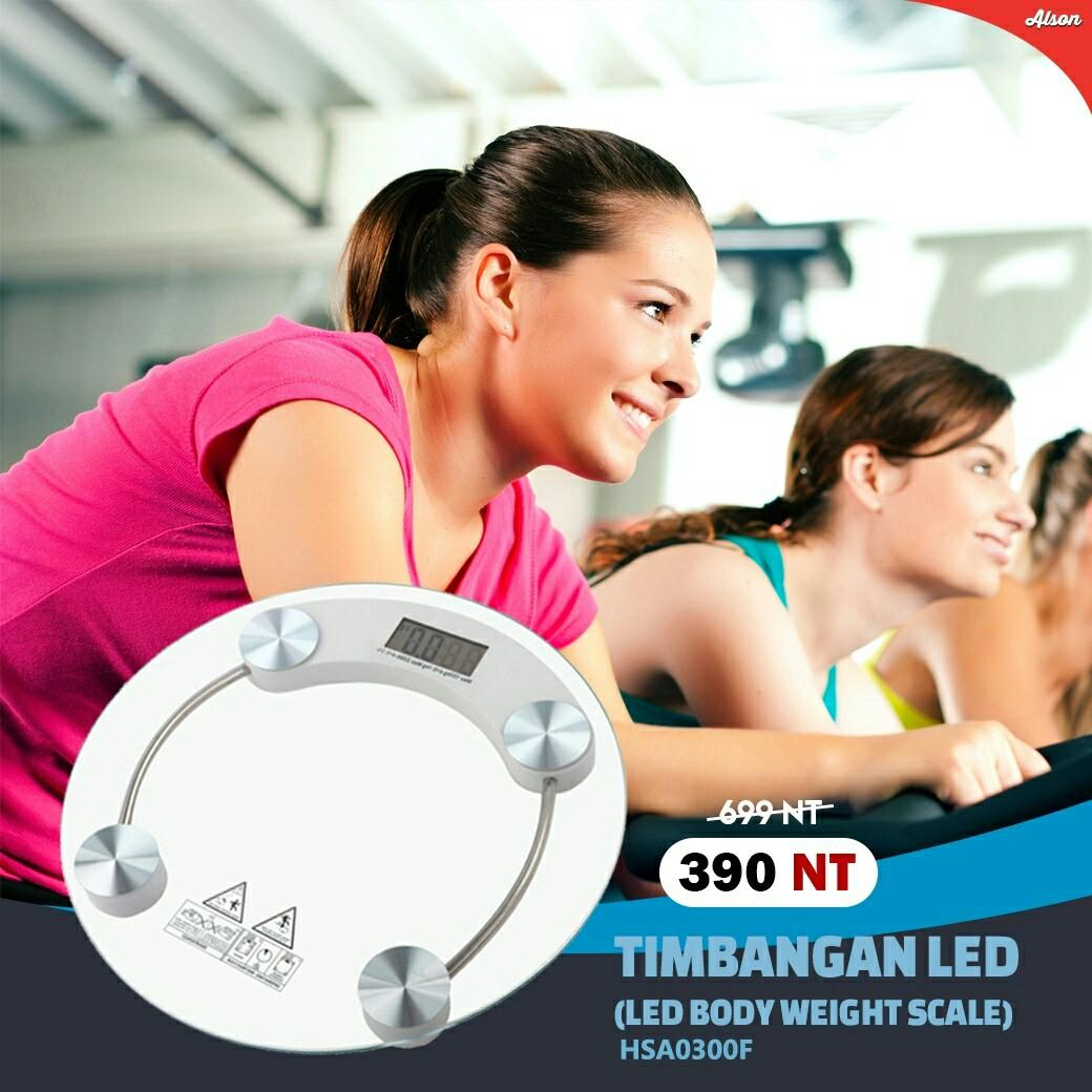 LED BODY WEIGHT SCALE