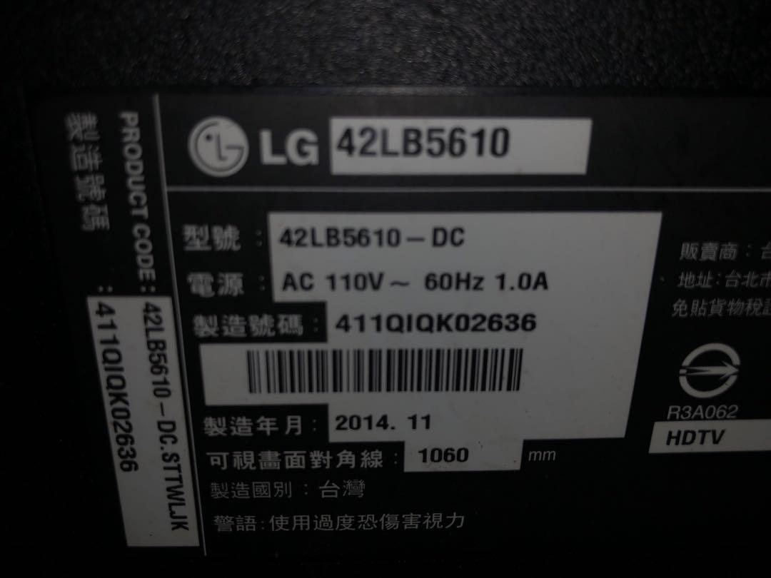 徵Lg 42Lb5610液晶電視的故障機