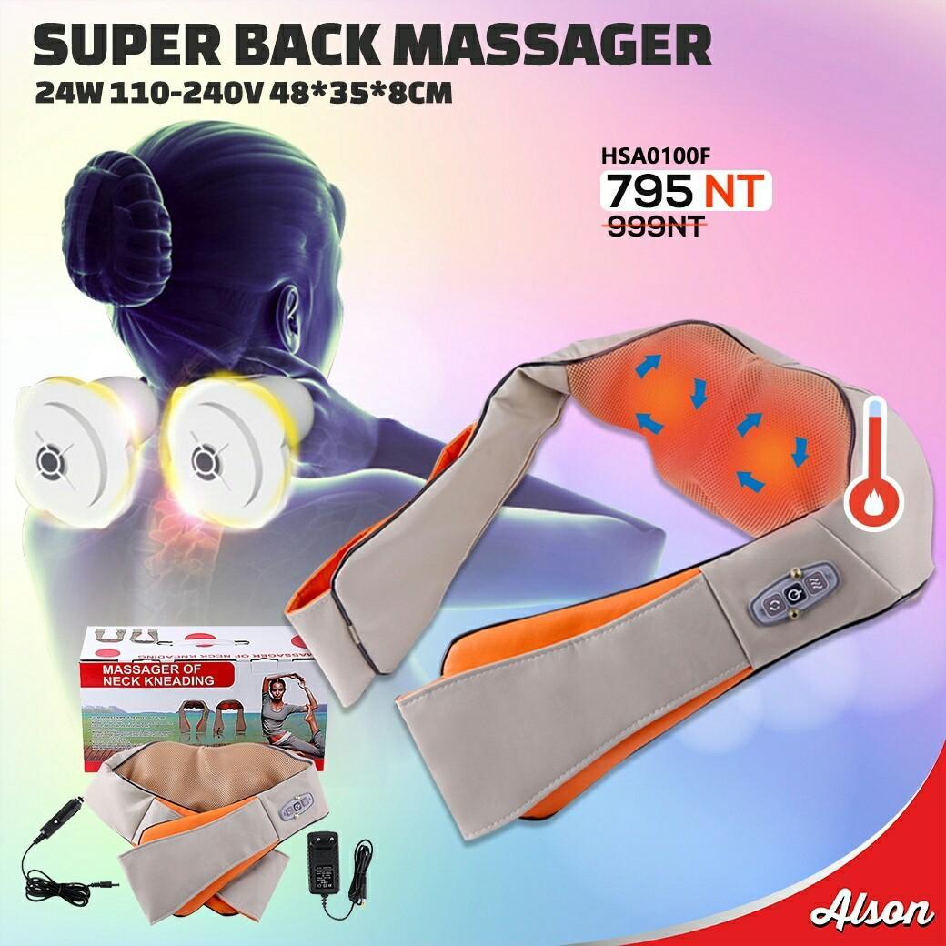 SUPER BACK MASSAGER