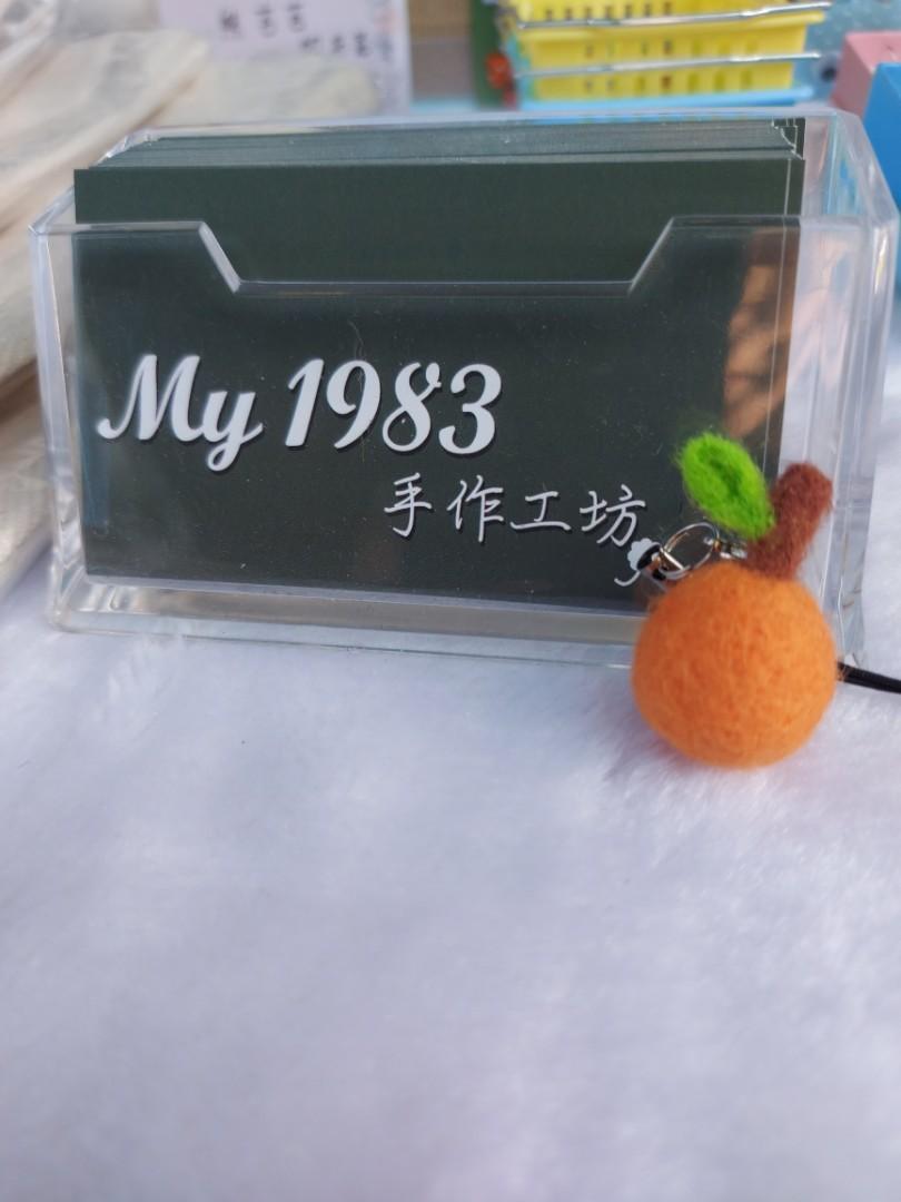 橘子羊毛氈吊飾
