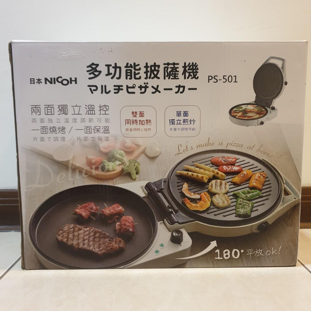 $可議 多功能披薩機 燒烤 電烤盤