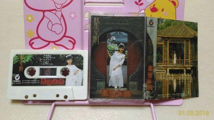 蔡幸娟 東方女孩 錄音帶磁帶 飛碟唱片 譚健常音樂工作室1989