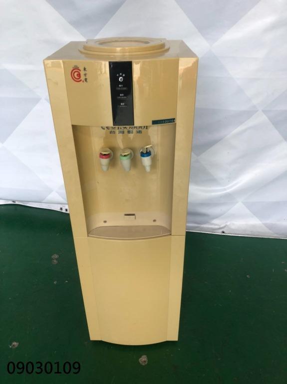 【吉旺二手傢俱生活館】二手/中古 東方電飲水機 溫熱開飲機 開飲機 桶裝水飲水機 -各式新舊/二手家具 生活家電買賣