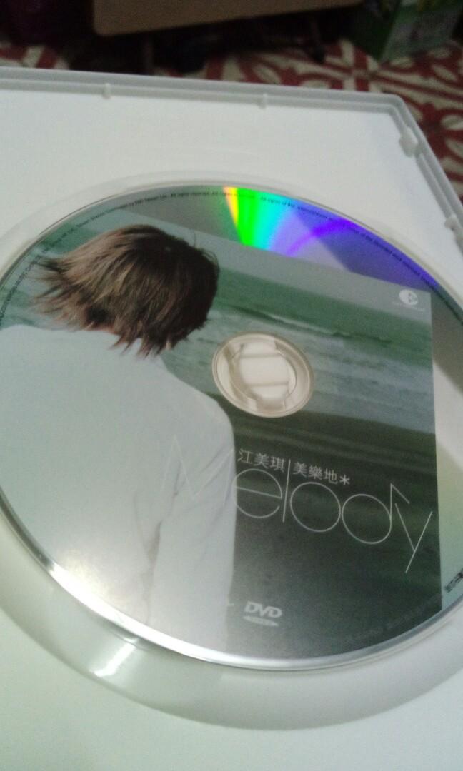 江美琪 CD DVD