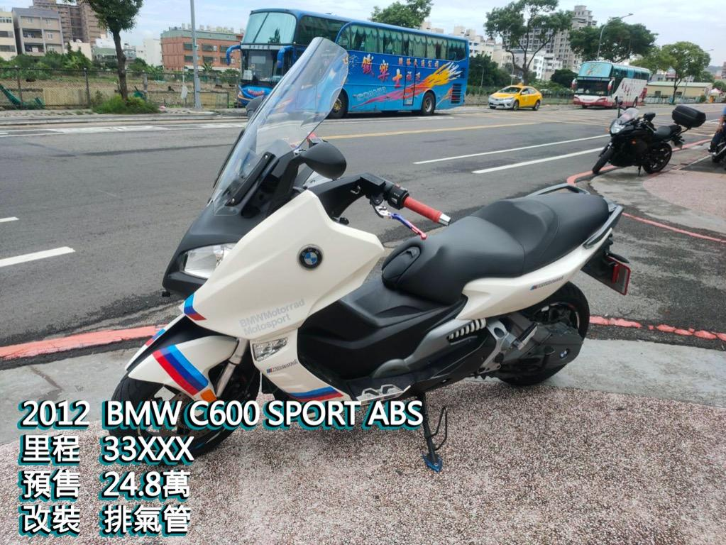 BMW C600 SPORT ABS