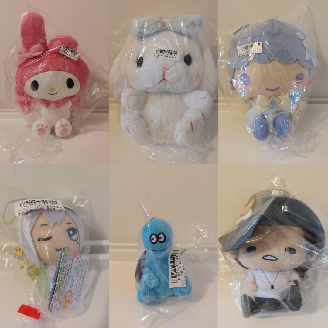 Brand new Plush for Sale