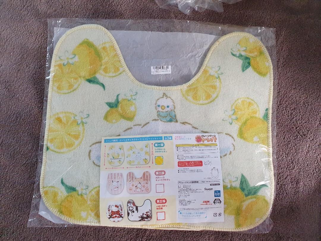 Cinnamoroll Lemon Toilet Mat