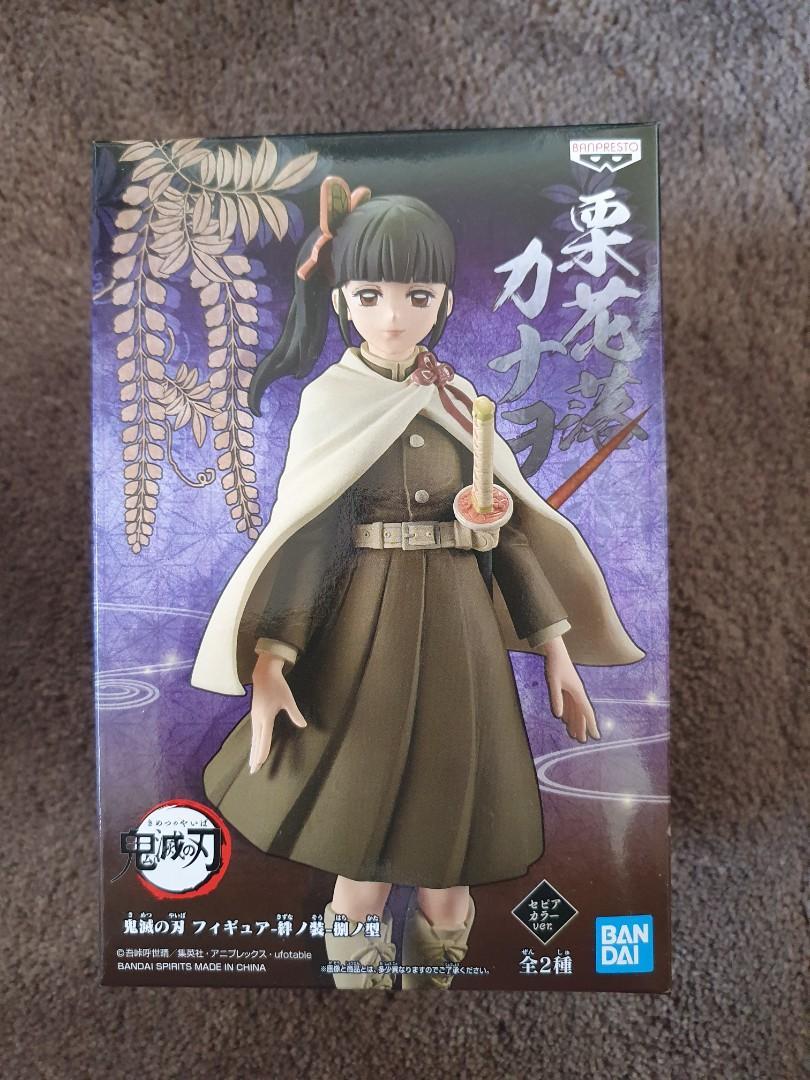 Demon Slayer Kimetsu no Yaiba Kanao Tsuyuri Figure
