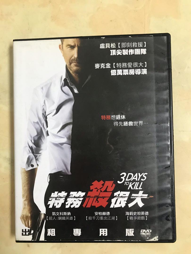 正版二手DVD【特務殺很大】凱文科斯納