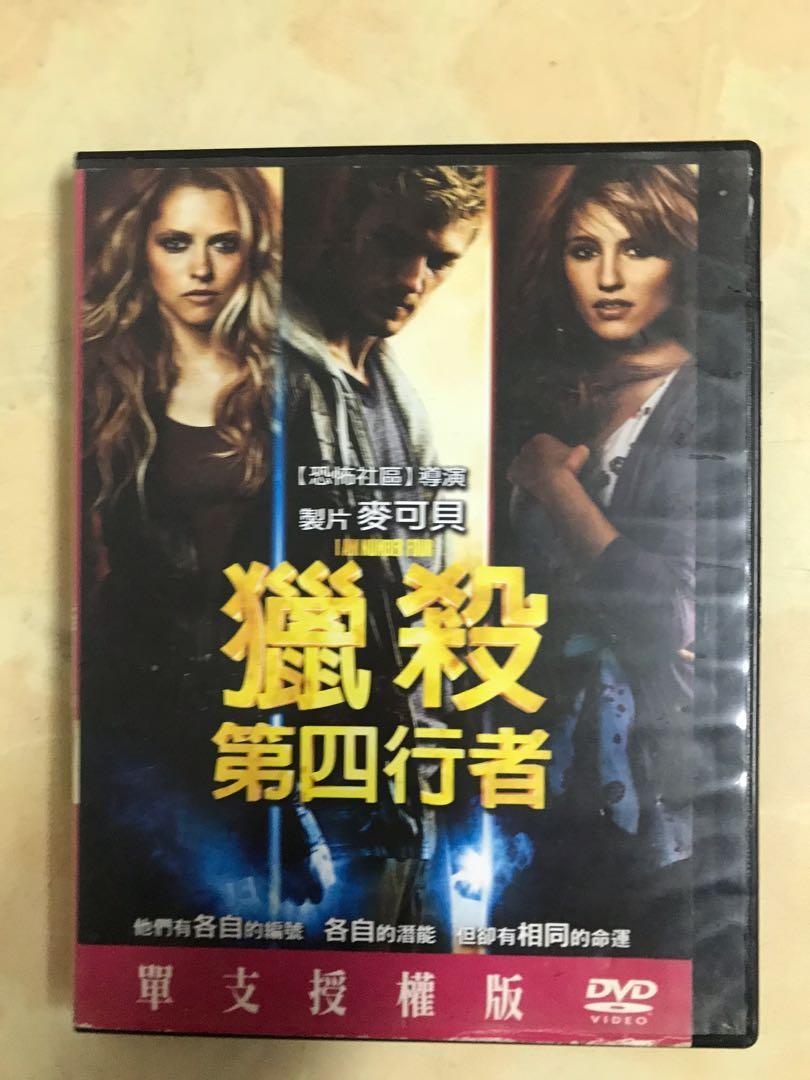 正版二手DVD【獵殺第四行者】