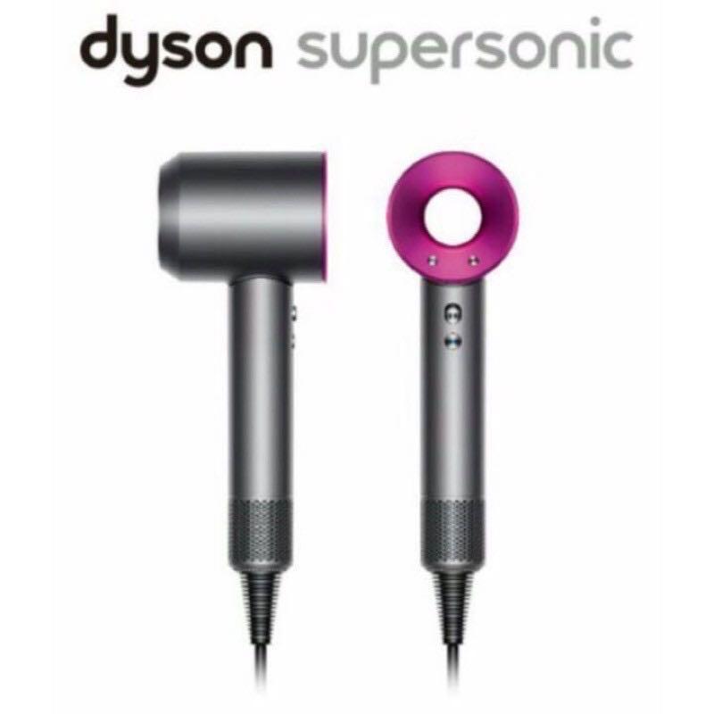 Dyson戴森Supersonic吹風機