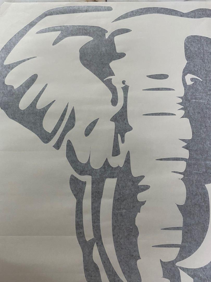 Elephant Wall Sticker Decal