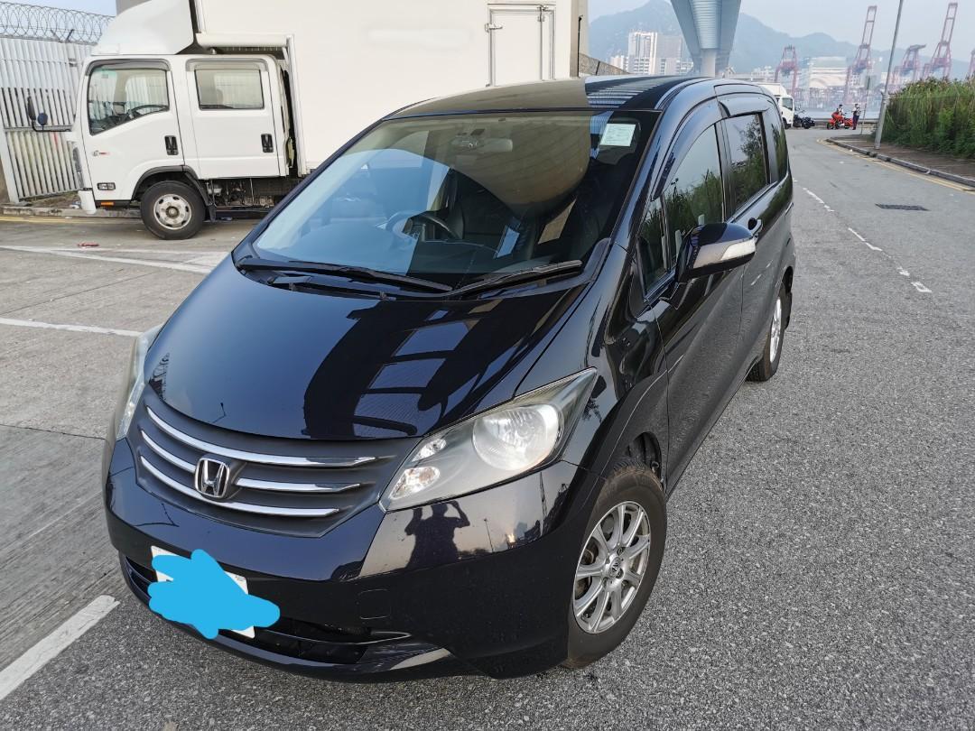 Honda Freed 1.5 (A)