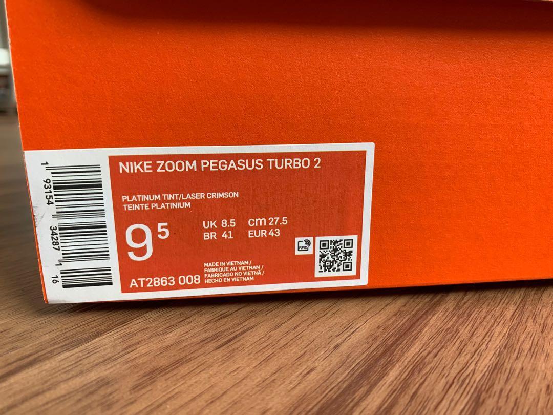 Nathaniel Ward Loco Sin aliento  Nike Pegasus Turbo 2, Sports, Sports Apparel on Carousell