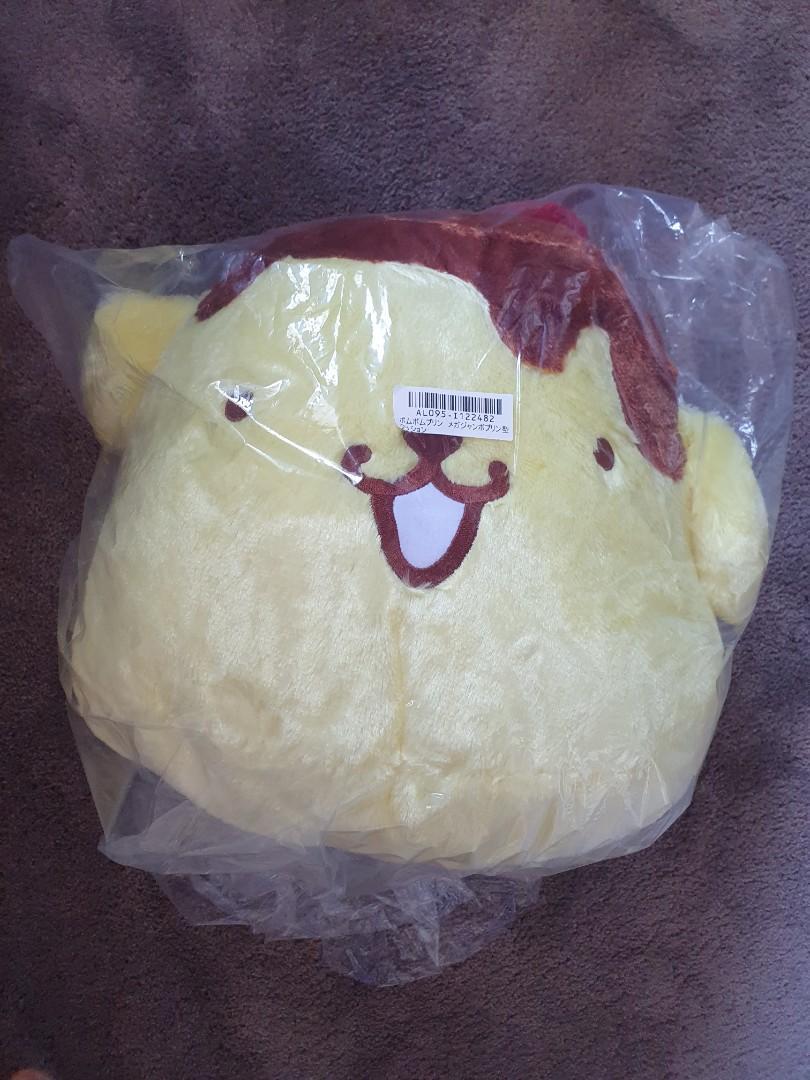 Pompompurin Pudding Plush