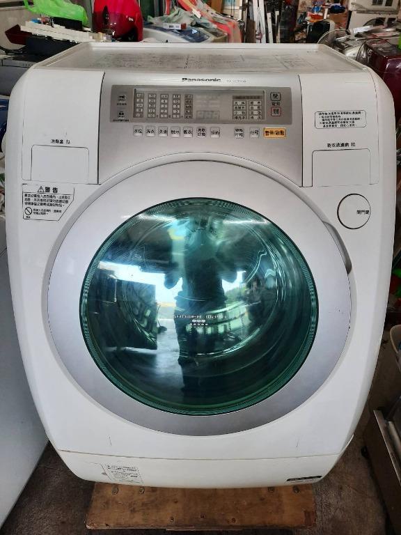 國際變頻13公斤洗脫烘