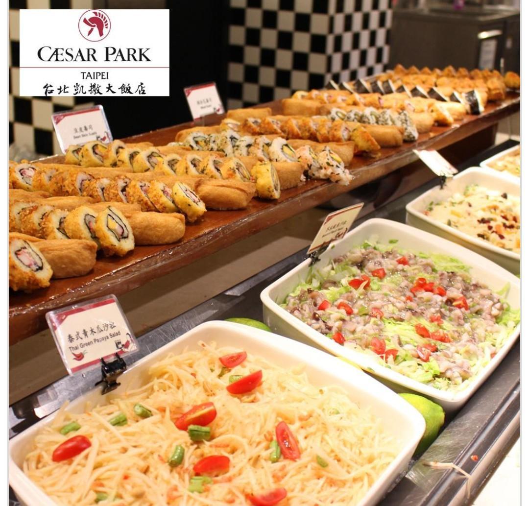 台北凱撒大飯店平假日下午餐吃到飽#週慶