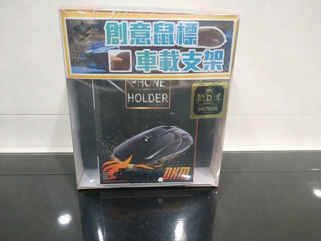 創意變形滑鼠車載手機導航支架 手機導航懶人支架 多功能硅膠吸盤通用手機支架