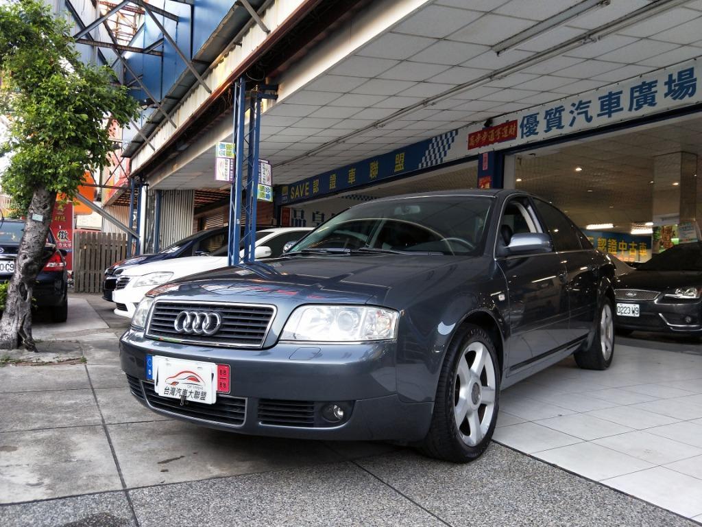 品皇汽車 奧迪 A6 2.4 天窗 定速 恆溫 6安 低里程 安全性極高